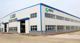 GEMCO factory