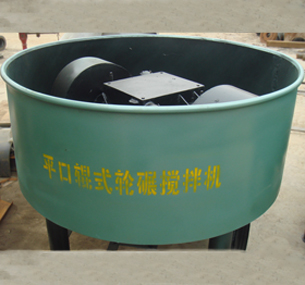 wheel charcoal mixer