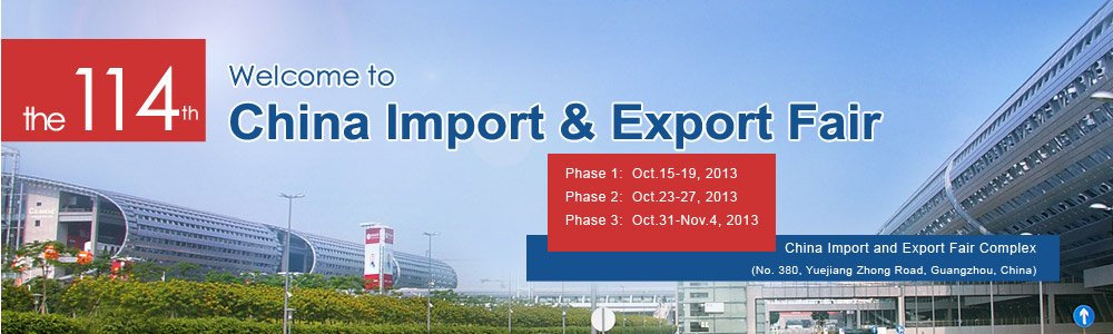 Contact Us in The 114th China Import and Export Fair